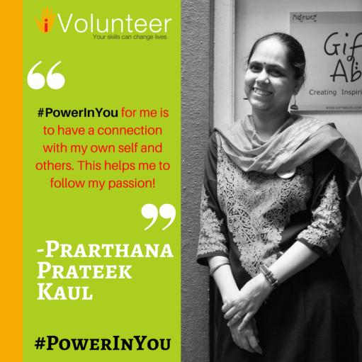 Prathana - #PowerInYou.png